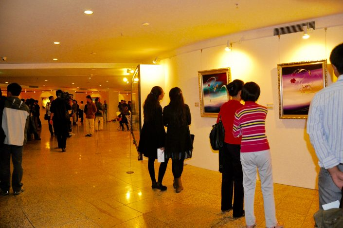Victoria Yin at World Art Museum, Beijing China 2011